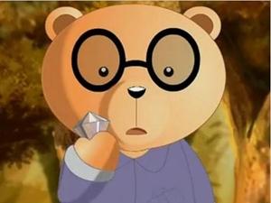 百利熊 经典动漫集 卡通动漫 育儿网高清图片